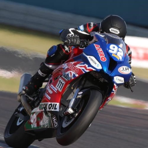Damon Rees achieves amazing victory finishing Bennetts British SBK Championship Round One in 3-way tie for lead